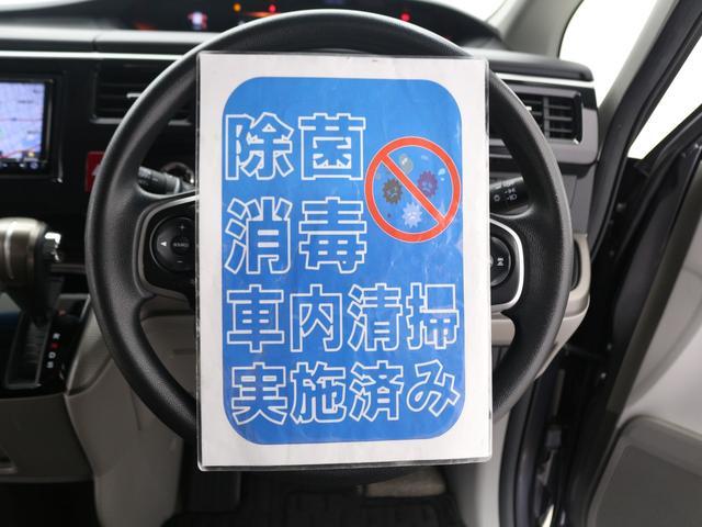 「ホンダ」「ステップワゴン」「ミニバン・ワンボックス」「三重県」の中古車57