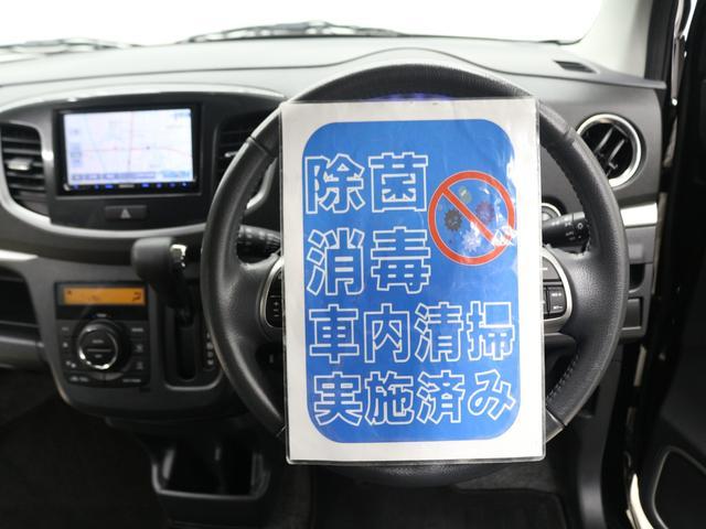 「スズキ」「ワゴンRスティングレー」「コンパクトカー」「三重県」の中古車20