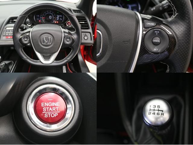 「ホンダ」「S660」「オープンカー」「三重県」の中古車7