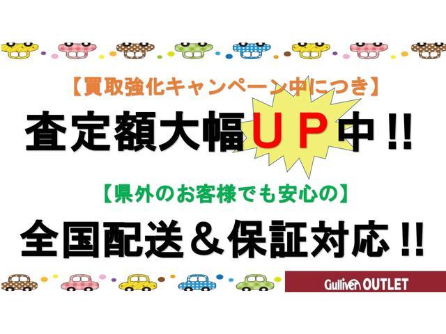 「スズキ」「アルトターボRS」「軽自動車」「三重県」の中古車2
