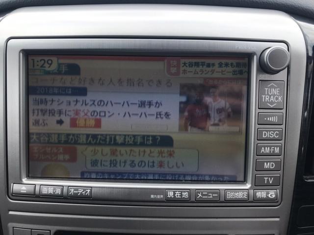 AS ナビTVバック・フロントモニター 両側パワースライドドア 車高調 カールソン18インチアルミ 検R4/10/27(17枚目)