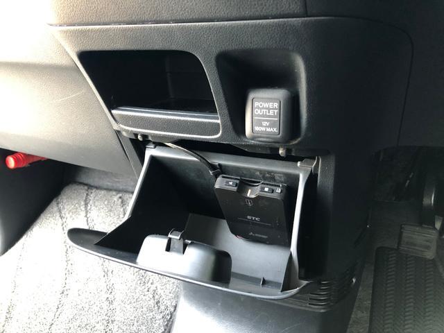 「ホンダ」「N-BOX」「コンパクトカー」「奈良県」の中古車12