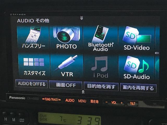 「トヨタ」「ランドクルーザー100」「SUV・クロカン」「奈良県」の中古車6