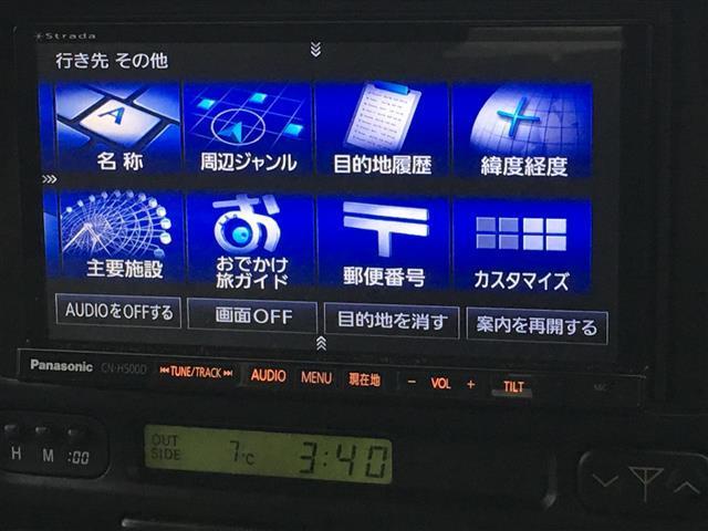 「トヨタ」「ランドクルーザー100」「SUV・クロカン」「奈良県」の中古車7