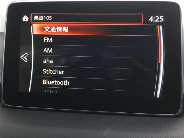 S 純正メモリナビ  フルセグ  Bカメラ  クルコン(5枚目)