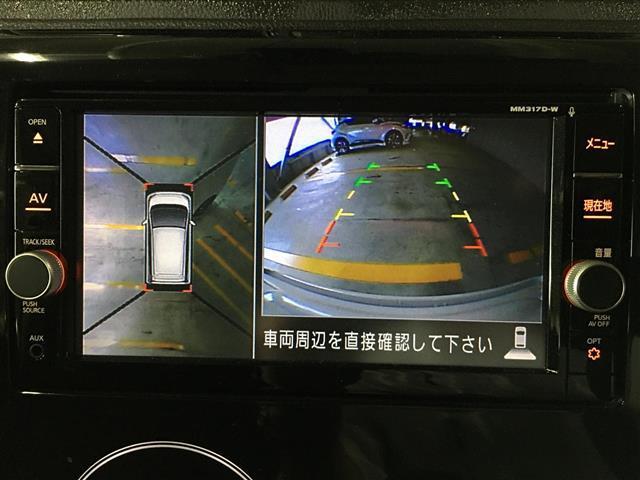 ハイウェイスターG ターボ 1オーナー 純正ナビ全方位カメラ(5枚目)
