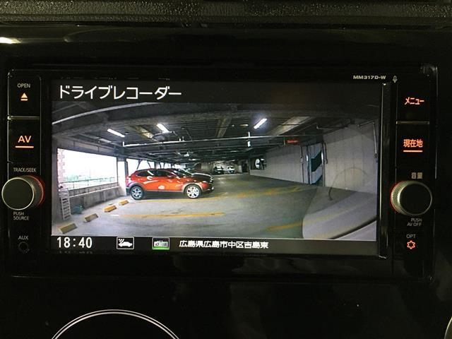 ハイウェイスターG ターボ 1オーナー 純正ナビ全方位カメラ(7枚目)