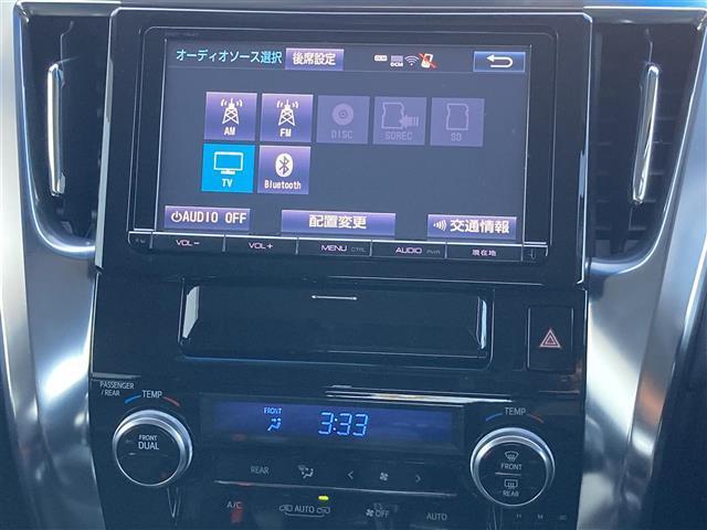 2.5S Aパッケージ 9型ナビ フルセグ バックカメラ 両側パワースライド ETC スマートキー LEDヘッドライト クルーズコントロール コーナーセンサー(4枚目)