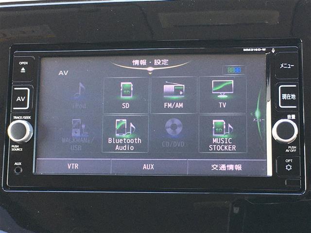 ハイウェイスター 純正メモリナビ(MM316D-W)/アラウンドビューモニター/ドライブレコーダー/両側パワースライドドア/エマージェンシーブレーキ/クルーズコントロール/自動パーキングアシスト/LEDヘッドライト(4枚目)