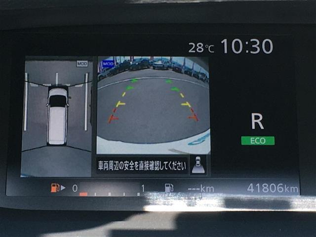 ハイウェイスター 純正メモリナビ(MM316D-W)/アラウンドビューモニター/ドライブレコーダー/両側パワースライドドア/エマージェンシーブレーキ/クルーズコントロール/自動パーキングアシスト/LEDヘッドライト(5枚目)