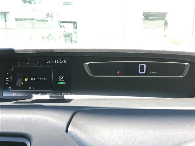 ハイウェイスター 純正メモリナビ(MM316D-W)/アラウンドビューモニター/ドライブレコーダー/両側パワースライドドア/エマージェンシーブレーキ/クルーズコントロール/自動パーキングアシスト/LEDヘッドライト(17枚目)