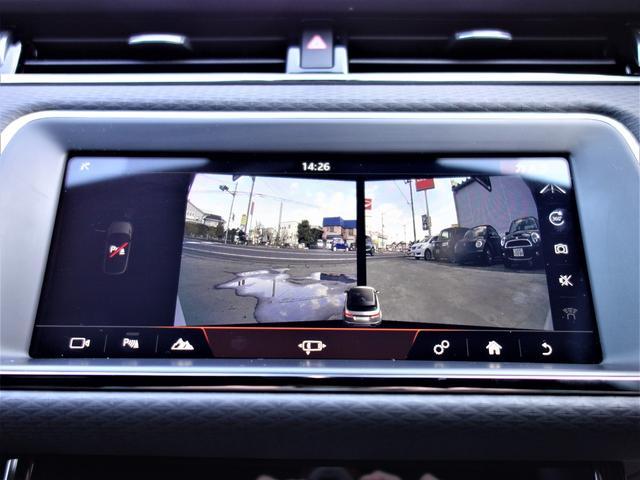 R-ダイナミック S 純正ナビ 全方位カメラ レザーシート LEDヘッドランプ ETC 純正アルミホイール(14枚目)