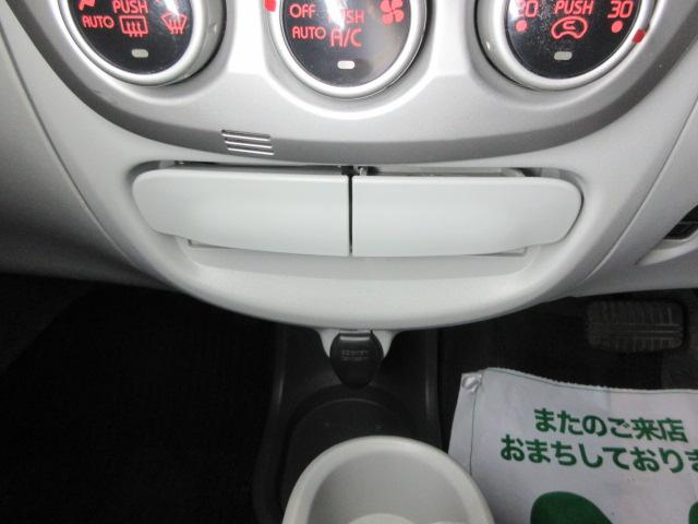 「三菱」「アイ」「コンパクトカー」「埼玉県」の中古車14