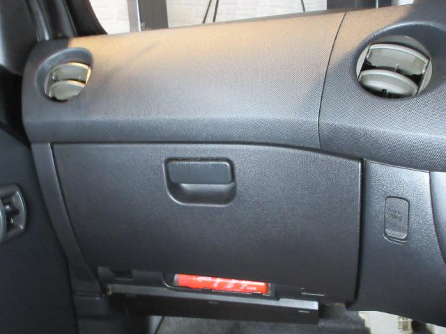 カスタム 純正ナビ フルセグTV Bluetoothオーディオ 社外スピーカー ウーファー キーレス ETC 電動格納ミラー 禁煙車(16枚目)
