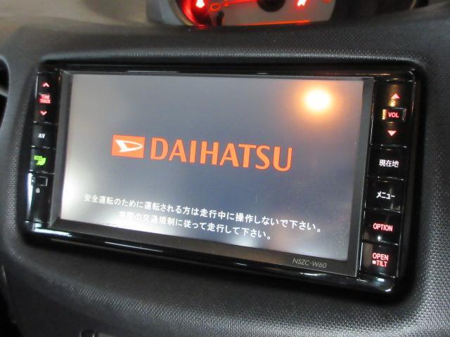 カスタム 純正ナビ フルセグTV Bluetoothオーディオ 社外スピーカー ウーファー キーレス ETC 電動格納ミラー 禁煙車(19枚目)