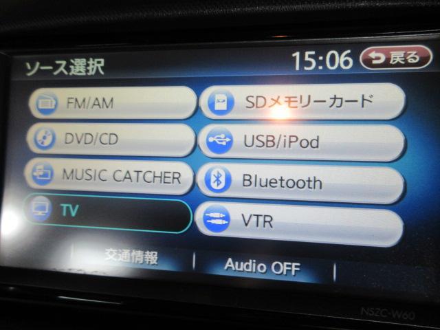カスタム 純正ナビ フルセグTV Bluetoothオーディオ 社外スピーカー ウーファー キーレス ETC 電動格納ミラー 禁煙車(20枚目)
