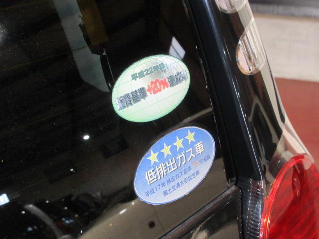 X ナビ DVD視聴 禁煙車 スマートキー 社外14インチアルミホイール 7万キロ台(32枚目)