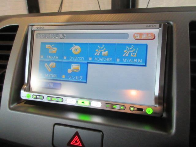 ウィット XS ワンオーナー 禁煙車 HDDナビ ワンセグTV DVD視聴 ETC スマートキー オートエアコン 7万キロ台(20枚目)