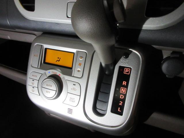 ウィット XS ワンオーナー 禁煙車 HDDナビ ワンセグTV DVD視聴 ETC スマートキー オートエアコン 7万キロ台(21枚目)