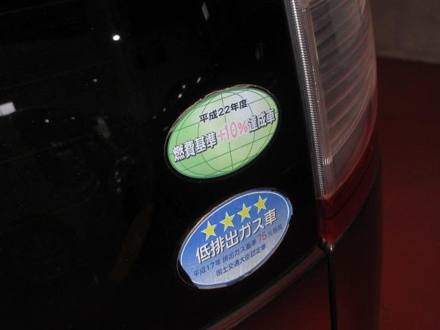 ウィット XS ワンオーナー 禁煙車 HDDナビ ワンセグTV DVD視聴 ETC スマートキー オートエアコン 7万キロ台(33枚目)