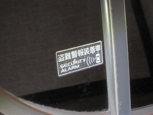 ウィット XS ワンオーナー 禁煙車 HDDナビ ワンセグTV DVD視聴 ETC スマートキー オートエアコン 7万キロ台(34枚目)