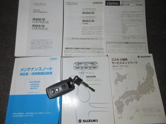 ウィット XS ワンオーナー 禁煙車 HDDナビ ワンセグTV DVD視聴 ETC スマートキー オートエアコン 7万キロ台(40枚目)