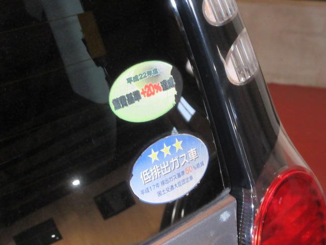 RS 禁煙車 ターボ スマートキー ステアリングリモコン オートエアコン HID ETC 8万キロ台(32枚目)