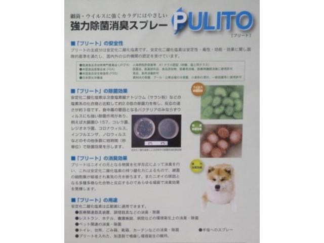 X2 ツートン ナビ DVD視聴 ルーフキャリア 電動格納ミラー(3枚目)
