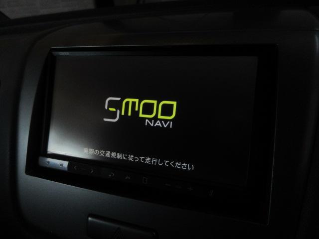 FXリミテッドII ナビ フルセグTV DVD視聴 Bluetoothオーディオ ETC プッシュスタート オートエアコン(18枚目)