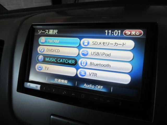FXリミテッドII ナビ フルセグTV DVD視聴 Bluetoothオーディオ ETC プッシュスタート オートエアコン(19枚目)