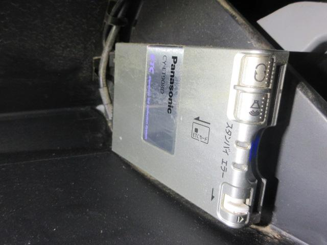 FXリミテッドII ナビ フルセグTV DVD視聴 Bluetoothオーディオ ETC プッシュスタート オートエアコン(21枚目)