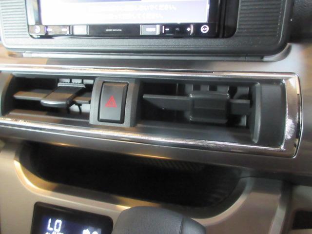 スタイルX SAII 禁煙車 スマートアシスト ナビ フルセグTV DVD視聴 Bluetoothオーディオ ドライブレコーダー ETC スマートキー 7万キロ台(18枚目)