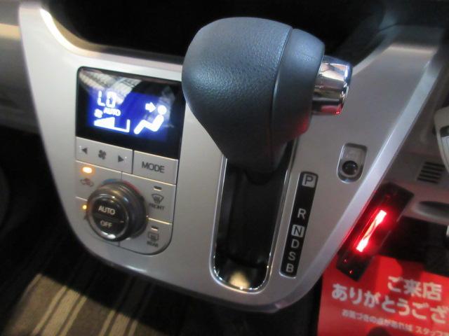 スタイルX SAII 禁煙車 スマートアシスト ナビ フルセグTV DVD視聴 Bluetoothオーディオ ドライブレコーダー ETC スマートキー 7万キロ台(19枚目)