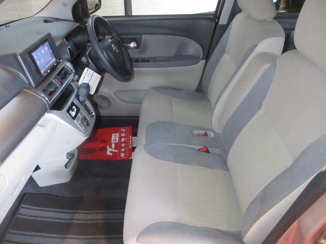 スタイルX SAII 禁煙車 スマートアシスト ナビ フルセグTV DVD視聴 Bluetoothオーディオ ドライブレコーダー ETC スマートキー 7万キロ台(27枚目)