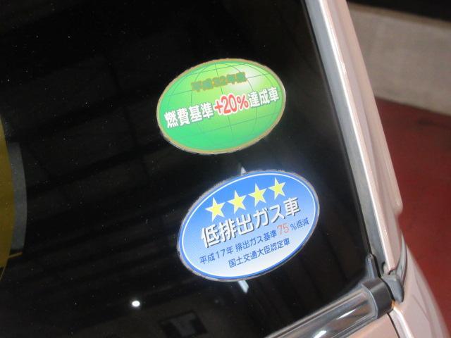 スタイルX SAII 禁煙車 スマートアシスト ナビ フルセグTV DVD視聴 Bluetoothオーディオ ドライブレコーダー ETC スマートキー 7万キロ台(32枚目)