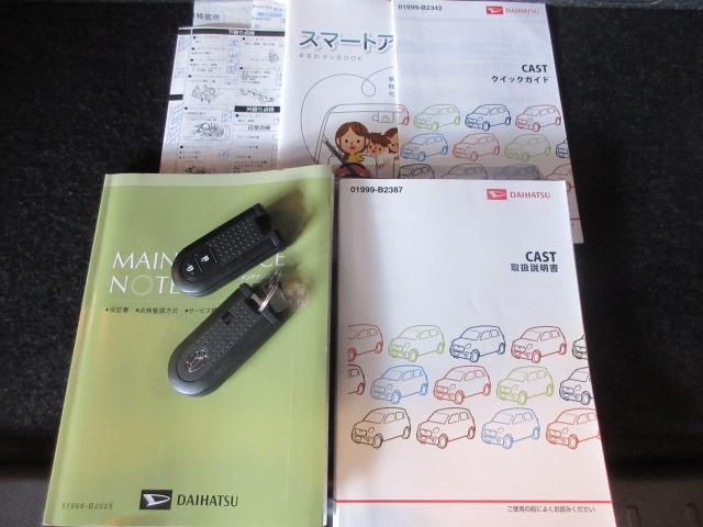 スタイルX SAII 禁煙車 スマートアシスト ナビ フルセグTV DVD視聴 Bluetoothオーディオ ドライブレコーダー ETC スマートキー 7万キロ台(41枚目)