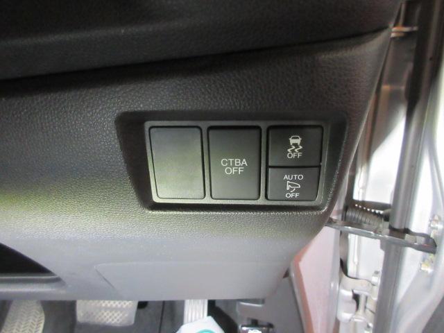 G・スタイリッシュパッケージ 禁煙車 HID 革巻きステアリング ステアリングリモコン クルーズコントロール オートミラー(24枚目)