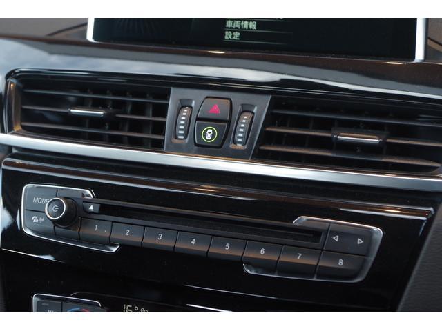 xDrive 20i xライン 純正ナビ バックカメラ インテリジェントセーフティ ミラー一体型ETC コンフォートアクセス ハーフレザーシート 純正18インチAW(8枚目)