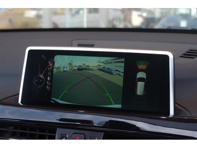 xDrive 20i xライン 純正ナビ バックカメラ インテリジェントセーフティ ミラー一体型ETC コンフォートアクセス ハーフレザーシート 純正18インチAW(9枚目)
