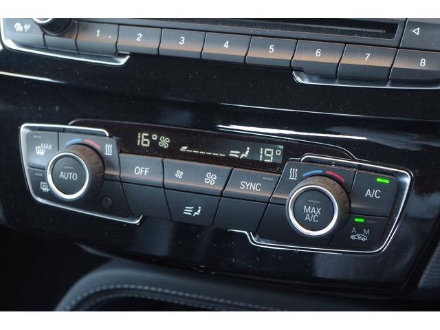 xDrive 20i xライン 純正ナビ バックカメラ インテリジェントセーフティ ミラー一体型ETC コンフォートアクセス ハーフレザーシート 純正18インチAW(17枚目)