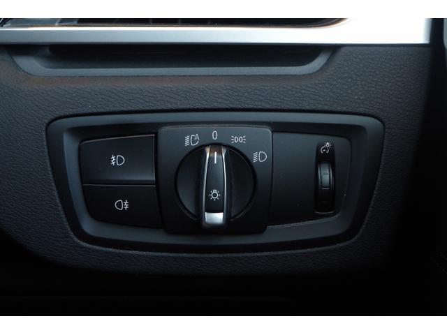 xDrive 20i xライン 純正ナビ バックカメラ インテリジェントセーフティ ミラー一体型ETC コンフォートアクセス ハーフレザーシート 純正18インチAW(34枚目)