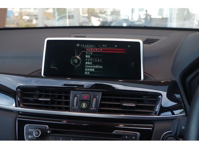 xDrive 20i xライン 純正ナビ バックカメラ インテリジェントセーフティ ミラー一体型ETC コンフォートアクセス ハーフレザーシート 純正18インチAW(36枚目)