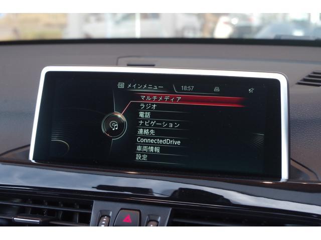 xDrive 20i xライン 純正ナビ バックカメラ インテリジェントセーフティ ミラー一体型ETC コンフォートアクセス ハーフレザーシート 純正18インチAW(37枚目)