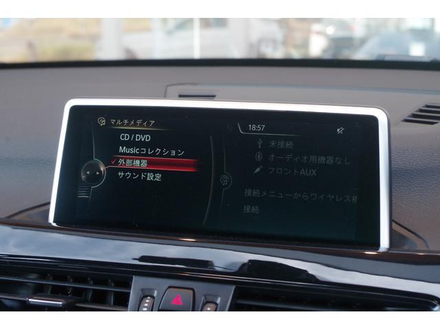 xDrive 20i xライン 純正ナビ バックカメラ インテリジェントセーフティ ミラー一体型ETC コンフォートアクセス ハーフレザーシート 純正18インチAW(38枚目)