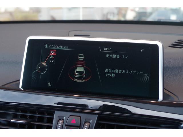 xDrive 20i xライン 純正ナビ バックカメラ インテリジェントセーフティ ミラー一体型ETC コンフォートアクセス ハーフレザーシート 純正18インチAW(39枚目)