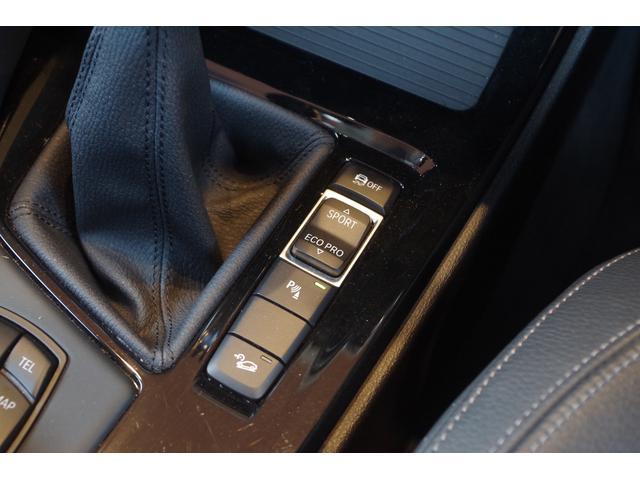 xDrive 20i xライン 純正ナビ バックカメラ インテリジェントセーフティ ミラー一体型ETC コンフォートアクセス ハーフレザーシート 純正18インチAW(40枚目)