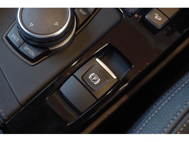 xDrive 20i xライン 純正ナビ バックカメラ インテリジェントセーフティ ミラー一体型ETC コンフォートアクセス ハーフレザーシート 純正18インチAW(41枚目)