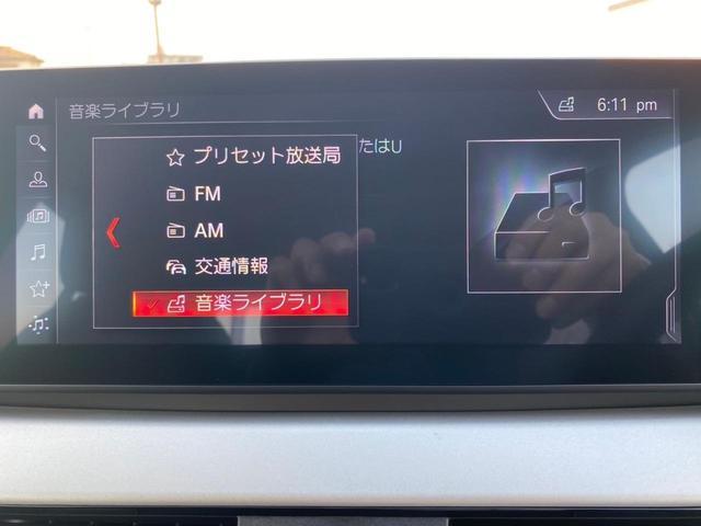 xDrive 18d 4WD ディーゼルターボ 純正ナビ Bluetooth コンフォートアクセス ビルトインETC バックカメラ 衝突軽減ブレーキ 純正17インチAW(8枚目)