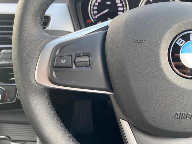 xDrive 18d 4WD ディーゼルターボ 純正ナビ Bluetooth コンフォートアクセス ビルトインETC バックカメラ 衝突軽減ブレーキ 純正17インチAW(10枚目)