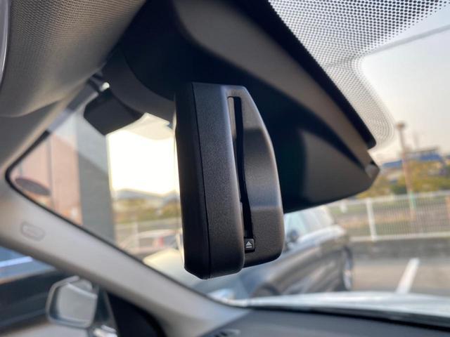 xDrive 18d 4WD ディーゼルターボ 純正ナビ Bluetooth コンフォートアクセス ビルトインETC バックカメラ 衝突軽減ブレーキ 純正17インチAW(17枚目)
